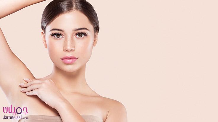 إزالة شعر المناطق الحساسة بدون ألم