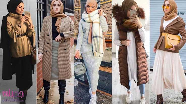 تنسيق ملابس الشتاء للمحجبات