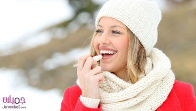 كيفية العناية بالشفاه في الشتاء