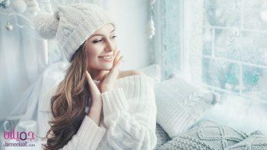 كيفية العناية ببشرتك في فصل الشتاء