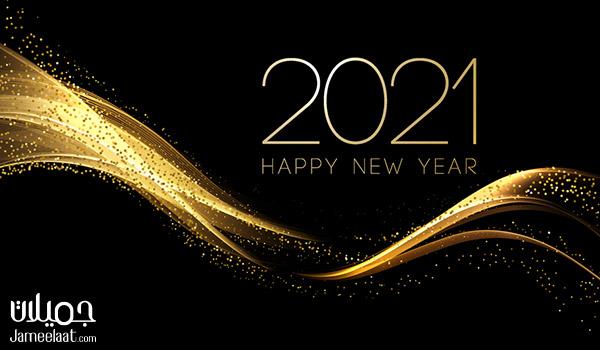 توقعات برج العذراء 2021 ماغي فرح