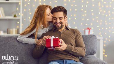 أفكار هدايا للزوج غير مكلفة