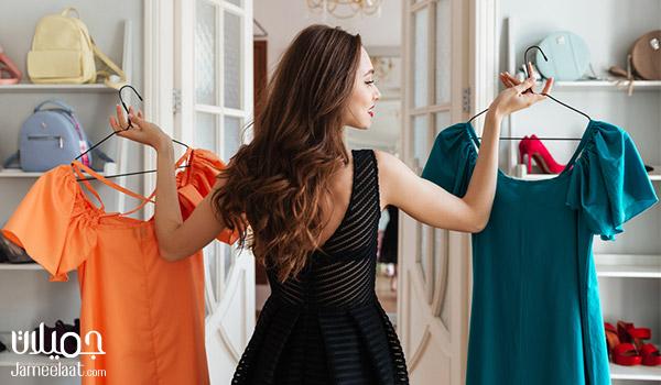 ألوان ملابس