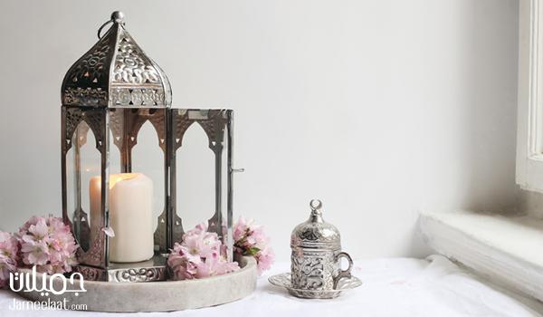 أفكار رائعة لتزيين منزلك في رمضان