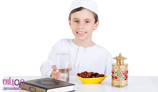 كيف تشجعين طفلك علي الصيام في رمضان