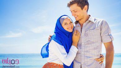 نصائح للحفاظ علي العلاقة الزوجية في رمضان