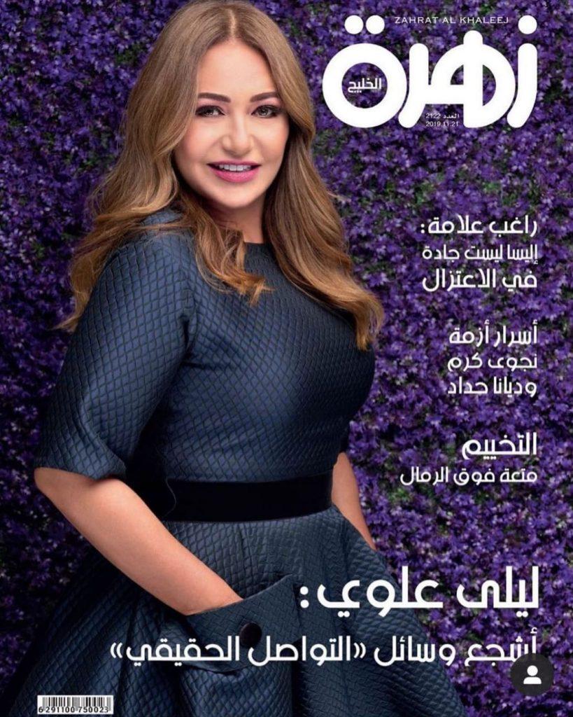 فستان ليلى علوي من مرمر حليم