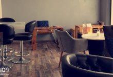 مقهى الرياض